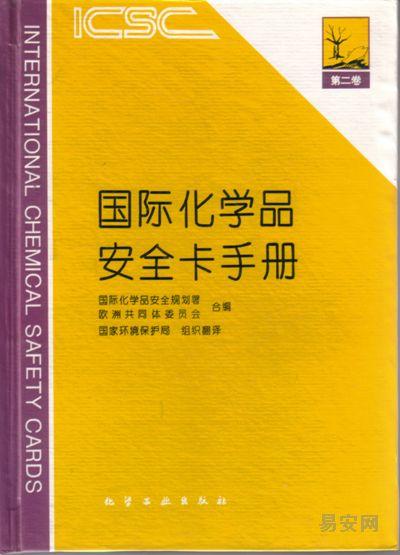宣教手册封面设计