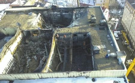 俄罗斯西伯利亚一购物中心发生火灾 64人遇难