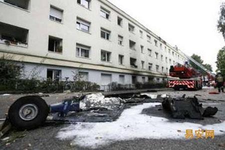 瑞士小型飞机坠毁撞上居民楼至少1人死(组图)
