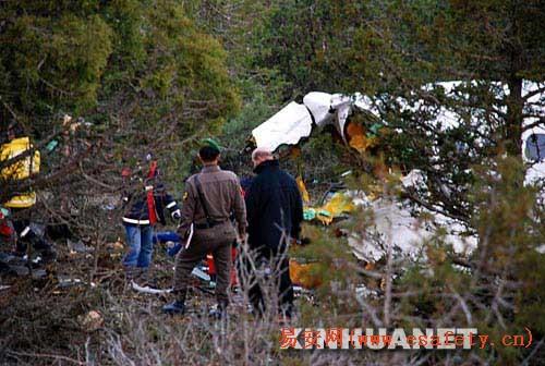 土耳其一架客机坠毁 机上56人全部遇难