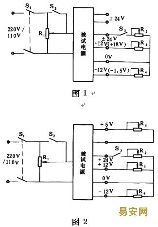 晶体管分立元件保护电源:+18