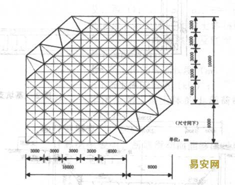 大跨度屋面钢网架壳结构施工技术
