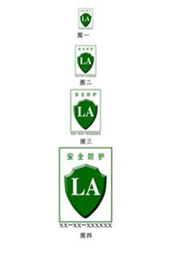 印章盾牌形状素材