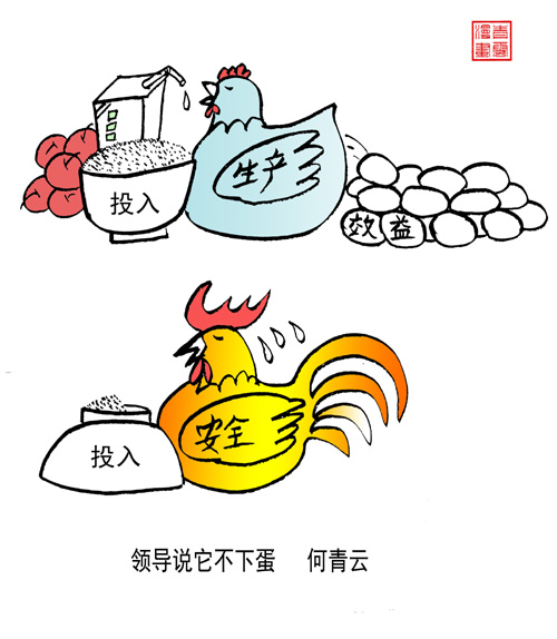 动漫 卡通 漫画 设计 矢量 矢量图 素材 头像 500_574