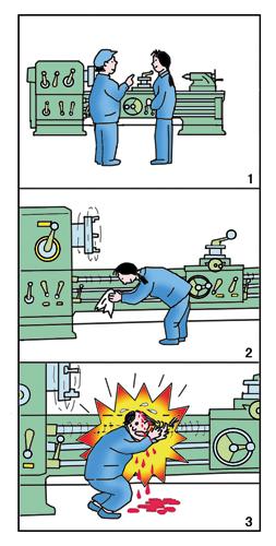 机械设备安全防护装置主要有什么?