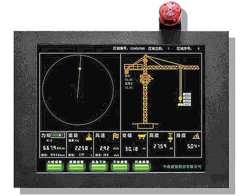 塔吊安全监控系统是将塔机报警及工作记录显示装置,塔吊群防互撞及