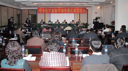 副省长陈海波在《辽宁日报》上发表了题为