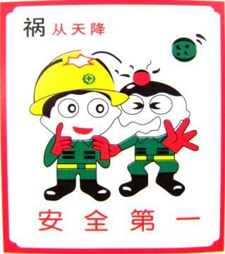 幼儿交通安全图画,幼儿安全简笔画图画,幼儿消防安全宣传图-儿童