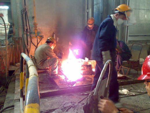 关于开展铝镁制品机加工企业安全生产专项治理工作