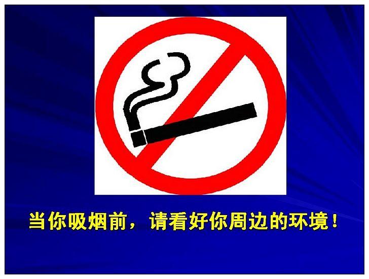 烟头桶标志图片