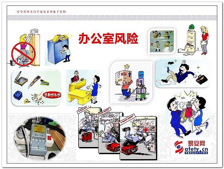 我的老师 我的老师在线漫画 在线漫画 腾讯动漫官方网站图片