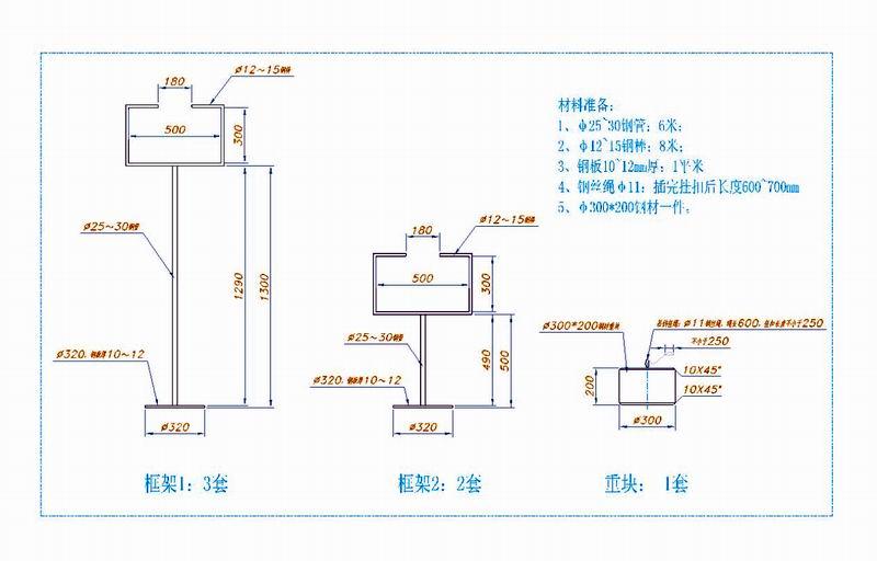 天车电路控制接线图