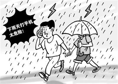 壮族卡通简笔画