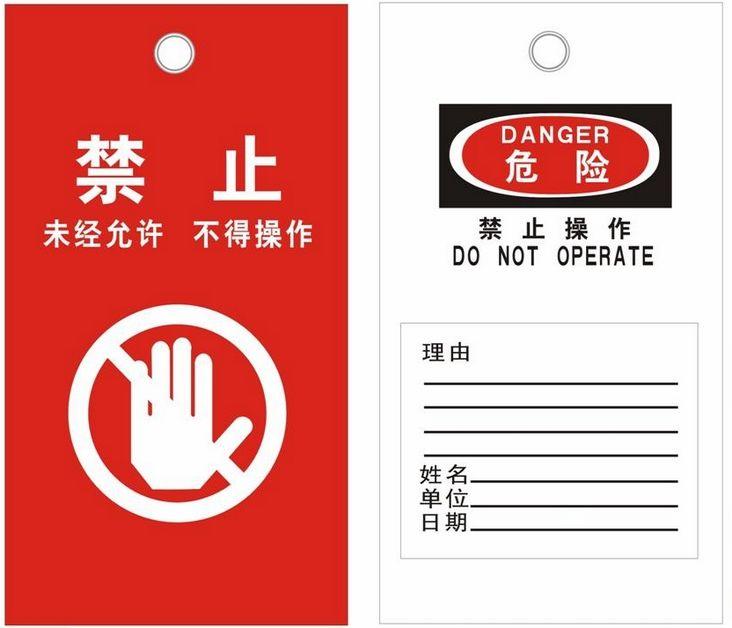 本规定适用于炼化企业以及为其服务的承包商.