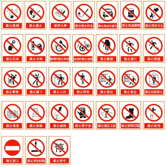 马路上的交通标志图片